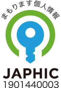 JAPHIC.png