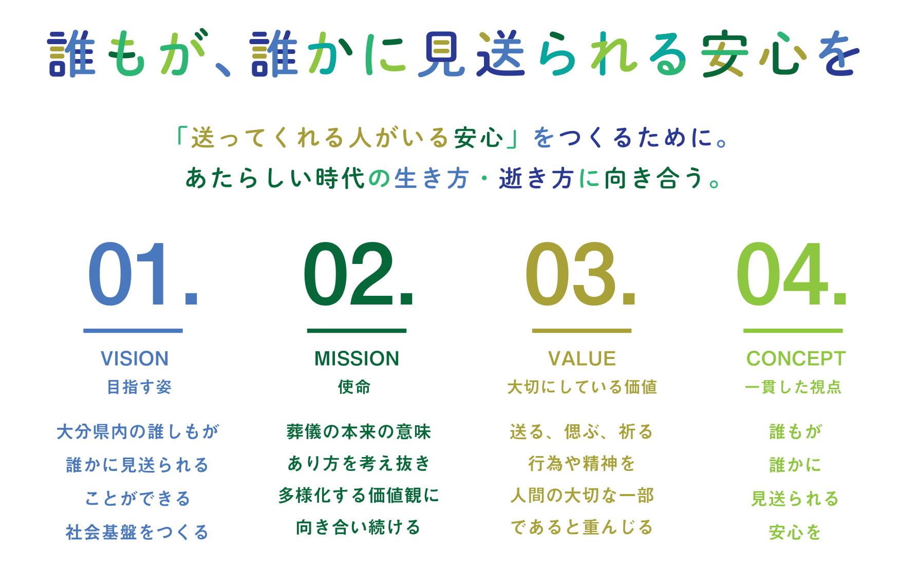 2005_3.jpg