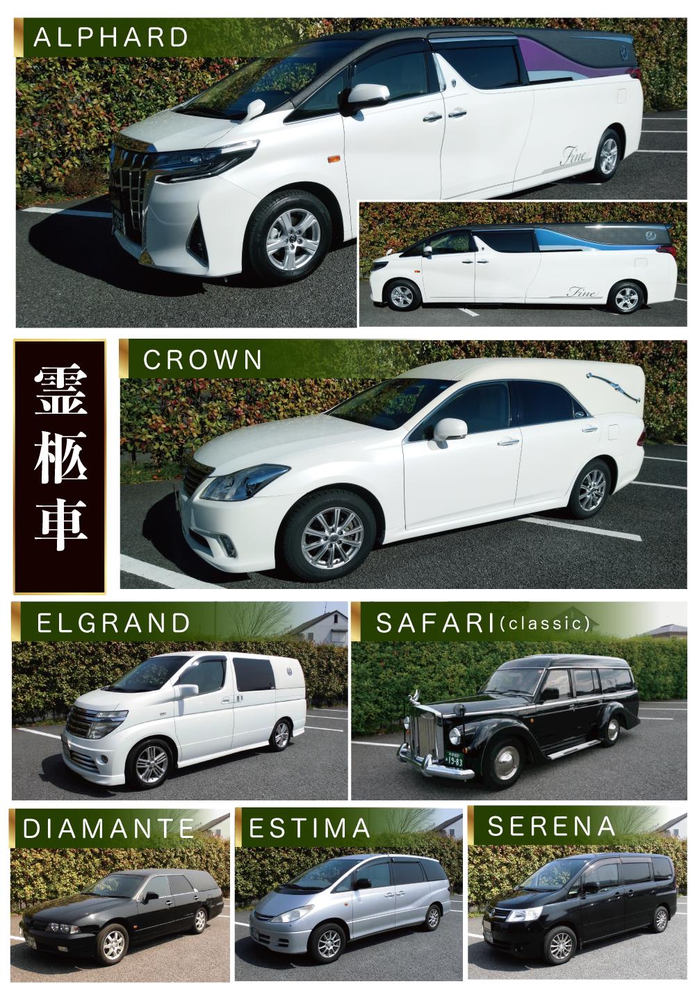 20190609_car.png