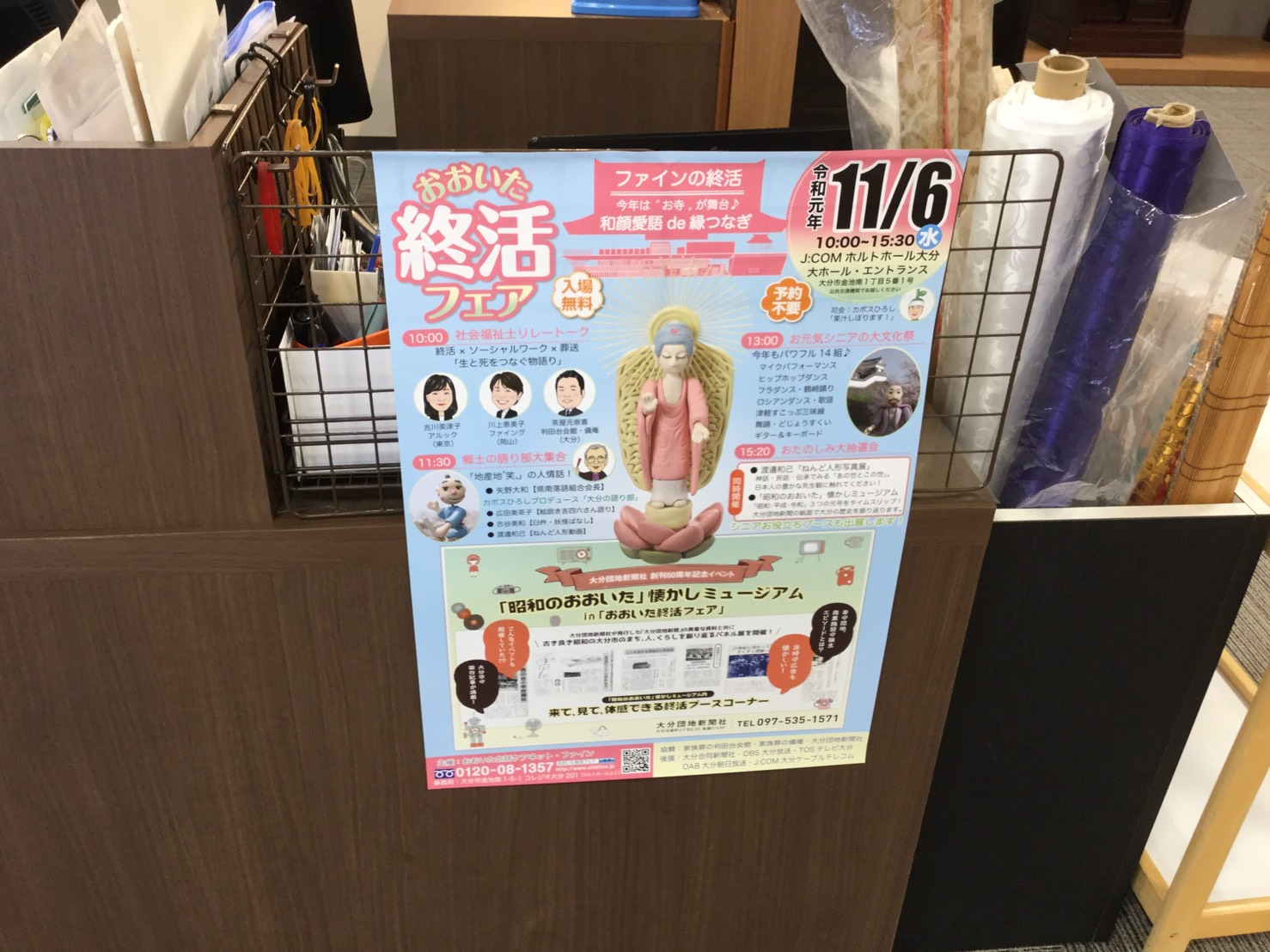 S__10059785.jpg