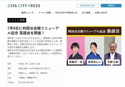 20190625_news.jpg